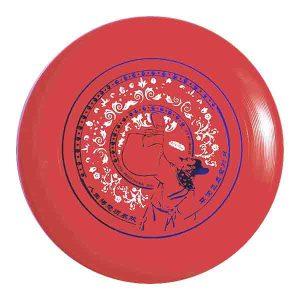 Frisbeewinkel-Wedstrijdfrisbee-Ultipro-Tang-Dynasty-red